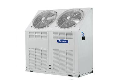 格力中央空调-别墅型暖冷一体机_一体化冷热地板
